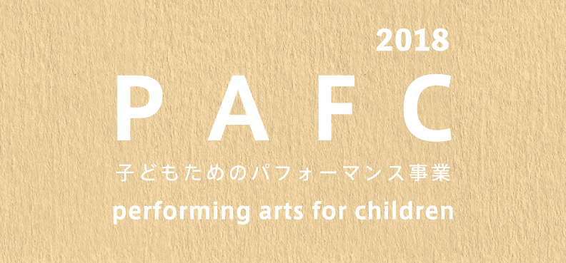 PAFC_HP